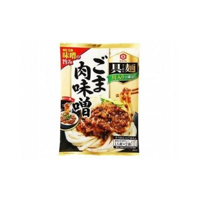 まとめ買い キッコーマン 具麺 ごま肉味噌 120g x10個セット 食品 まとめ セット セット買い 業務用 代引不可