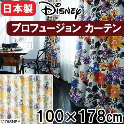 カーテン ディズニー 100×178cm  ミッキー プロフュージョン  洗える 住之江 日本製  M-1119 BK  M-1120 YG