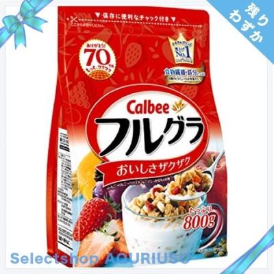 【セット品】カルビー フルグラ 800g * 6袋