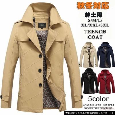 トレンチコート メンズ ステンカラーコート コート 長袖 スプリングコート ビジネスコート ジャケット 細身 アウター フォーマル 大きいサイズ 無地 紳士用