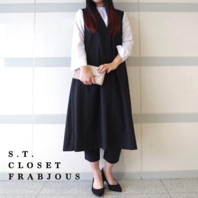 s.t.closet frabjous ジャンパースカート&パンツSET