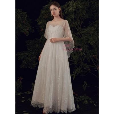 ウェディングドレス エンパイアドレス 結婚式 二次会 花嫁 マタニティ 袖あり 半袖 ドレス シースルー ロングドレス 白 小さいサイズ 3L 大きいサイズ