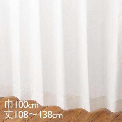 カーテン レース アイボリー ウォッシャブル UVカット 遮熱 防カビ 涼しやNEO 巾100×丈108〜138cm TDOL7929 KEYUCA ケユカ
