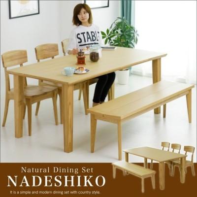 ダイニングテーブルセット 5点 6人掛け 幅170cm 北欧モダン ナチュラル タモ材 無垢材