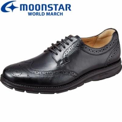 送料無料 ムーンスター ワールドマーチ メンズ ビジネスウォーキングシューズ 靴 WM3077 ブラック 超軽量 ビジネスシューズ