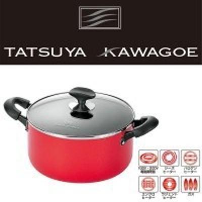 タツヤ・カワゴエ (樹脂ハンドル) 両手鍋24cm TKM-500S