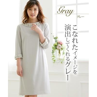 【大人におすすめ】ビジュー付サックワンピースドレス (ワンピース)Dress