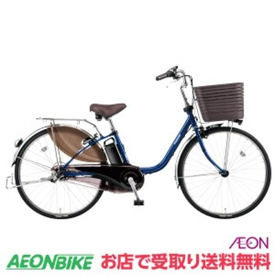 クーポン配布中! パナソニック ビビ DX 2020年モデル Pファインブルー 26型 BE-ELD636V2 電動 アシスト 自転車 Panasonic お店受取り限