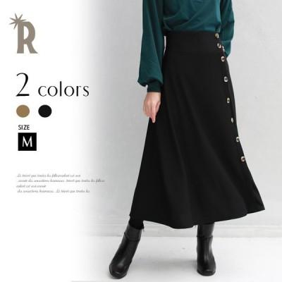 【WINTER SALE】ボトムス【特別価格】(LL-318376)laulea サイドボタンフレアスカート