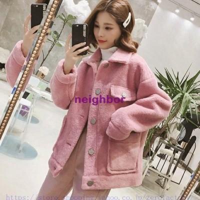 ボアブルゾン レディース 韓国風 ボアジャケット ポケット付き ショートコート 厚手 防寒コート ボタン もこもこ カジュアル ゆったり 暖かい 秋冬