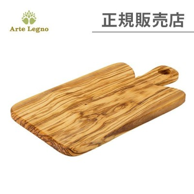 アルテレニョ Arte Legno カッティングボード オリーブウッド P670.1 まな板 木製 イタリア アルテレーニョ 【】