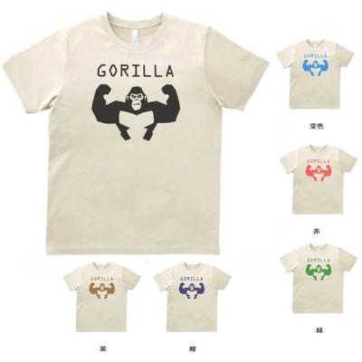 動物・生き物 Tシャツ ゴリラ GORILLA サンド