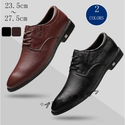 スリッポンシューズ メンズ カジュアルシューズ ビジネスシューズ 紳士靴 メンズローファー ウォーキング ストレートチップ 本革 履きやすい シンプル