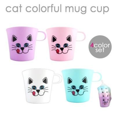 カラフル マグカップ 4色セット (キャット)