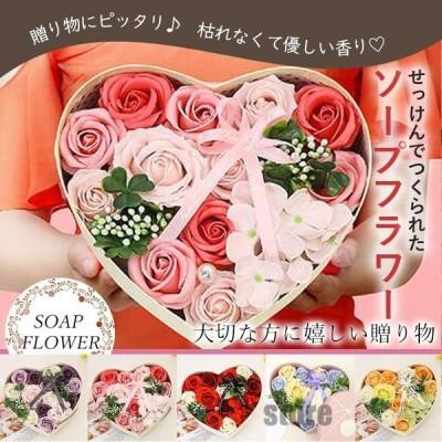 ソープフラワー ギフト ハート形ボックス ボックスフラワー 造花 フラワー 石鹸花 枯れない花 プレゼント 結婚祝い