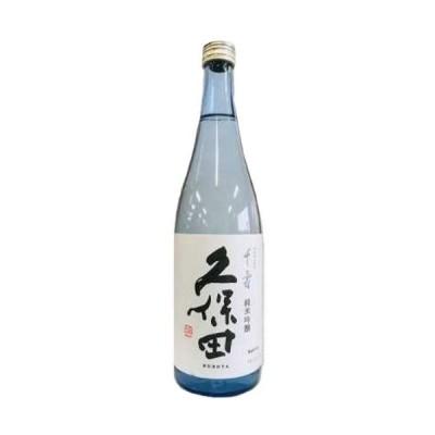 [お酒 日本酒 清酒][全国送料無料クール便]久保田 千寿 純米吟醸 720ml