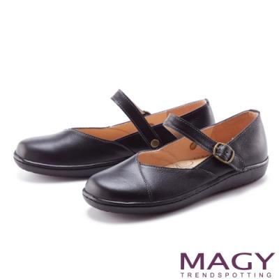 MAGY 2WAY可移動腳背帶真皮 女 休閒鞋 黑色