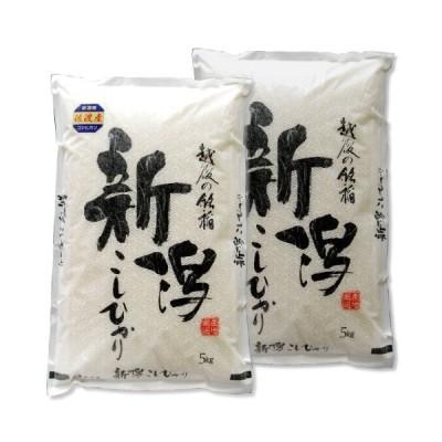 新米 新潟県産 佐渡産コシヒカリ 白米 10kg (5kg×2 袋) 令和2年産