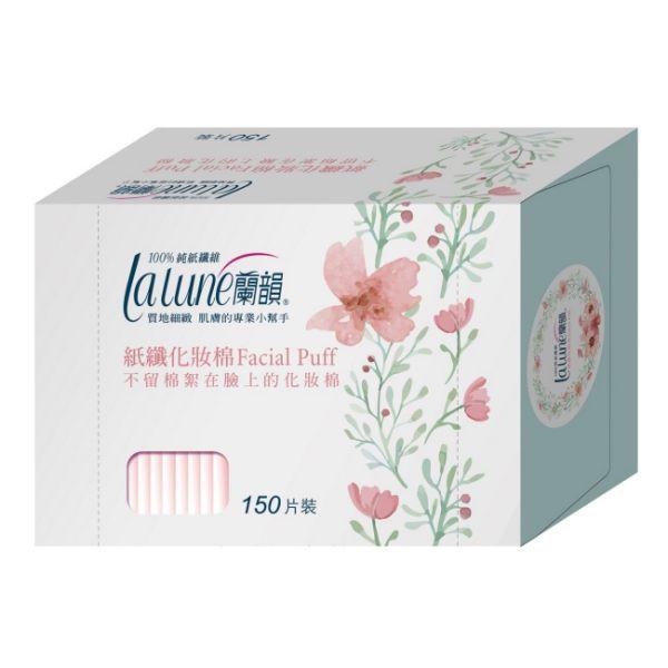 蘭韻紙纖化妝棉150片3盒屈臣氏專用
