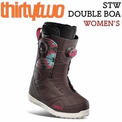 【thirtytwo】 32 サーティーツー STW DOUBLE BOA WOMEN'S BRWON ダブルボア スノーボード ソフト レディース 女性 ブーツ
