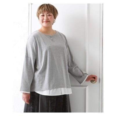 Tシャツ カットソー 大きいサイズ レディース ゆるシルエット 重ね着風 トップス 3L〜4L/L〜LL ニッセン nissen