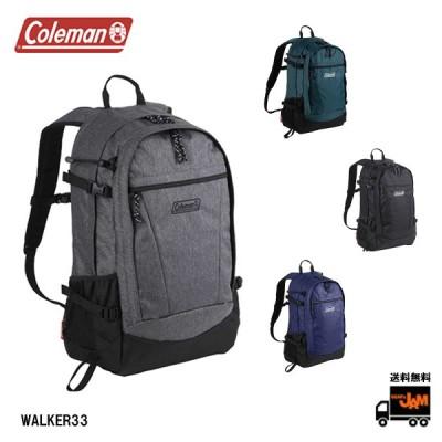 Coleman コールマン WALKER33 ウォーカ33 アウトドア リュックサック リュック デイパック メンズ レディース B4 33L  送料無料