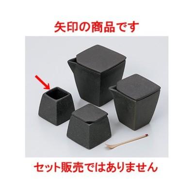 カスター 和食器 / 黒備前角楊枝入 寸法:4.6 x 4.6 x 4.5cm