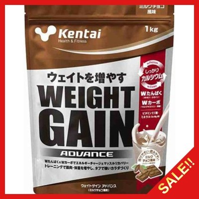 健康体力研究所(KENTAI)ケンタイ ウエイトゲインアドバンス(ミルクチョコ風味) 1kg