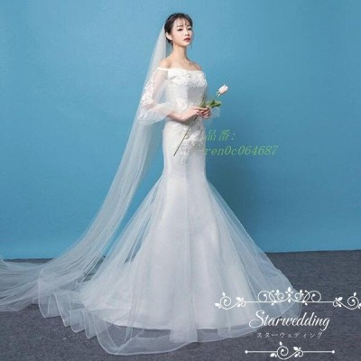 ブライダル ドレス パーティードレス 花嫁 大きいサイズ ウエディング ウェディグドレス 二次会 挙式 ロングドレス 結婚式 マーメイドラインドレス