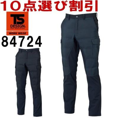 TS DESIGN(藤和) 84724 (M〜LL)TS WOVEN ストレッチ防風カーゴパンツ 防寒服 防寒着 防寒ズボン 取寄