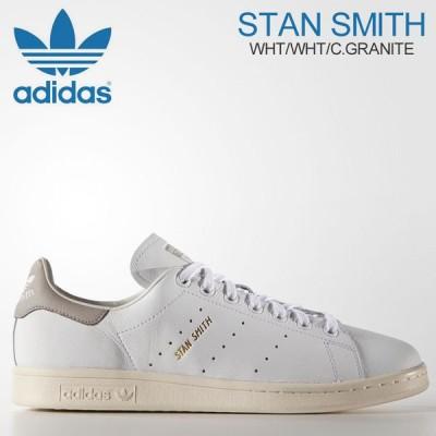 アディダス オリジナルス adidas originals スニーカー メンズ スタンスミス STAN SMITH ホワイト クリアグラナイト 26-28cm S75075