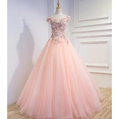 ロングドレス 演奏会 安い カラードレス 花嫁 結婚式 イブニングドレス 二次会 フォーマル 発表会 パーティードレス コンサート ピンク