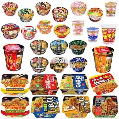 カップ麺 ミニ レギュラー 焼きそばも入った 30個 えぇとこどりセット 関東圏送料無料