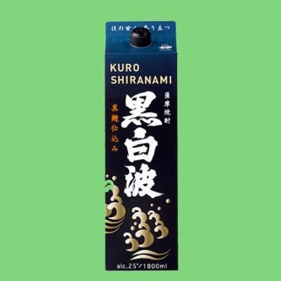 さつま黒白波 黒麹 芋焼酎 25度 1800mlパック(●1)(2)