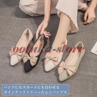 パンプス オフィス レディース ぺったんこパンプス 歩きやすい フラットシューズ ポインテッドトゥ 婦人靴 シューズ ポインテッドトゥパンプス 靴