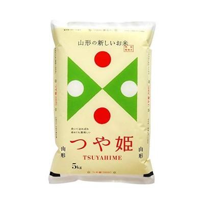 出荷日に精米 山形県産 つや姫 白米 5kg 令和元年産 減農薬 特別栽培米 特A米