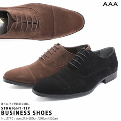 送料無料 [セット割引対象1足税込2200円] ビジネスシューズ メンズ 靴 大きいサイズ 2710 PUスエード 内羽根 ストレートチップ 紳士靴 24