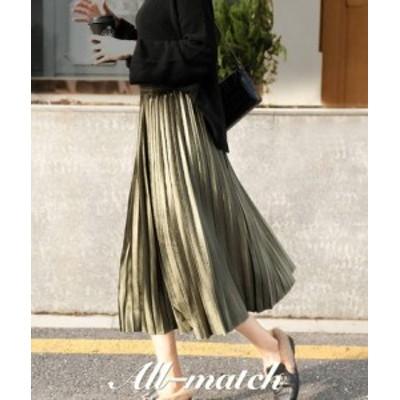 おしゃれシンプルプリーツスカート 光沢のあるベルベット素材 ウエストゴム ふくらはぎ丈 秋冬