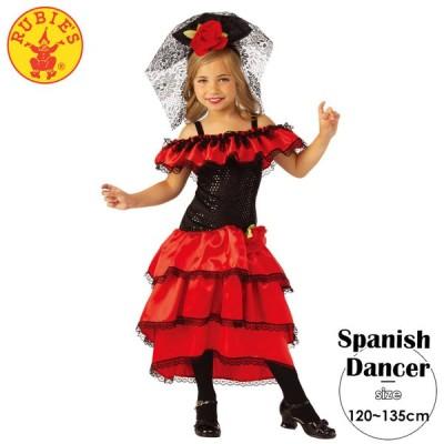 スパニッシュ ダンサー コスチューム コスプレ M/120-135cm 女の子 ハロウィン 衣装 子供 701071