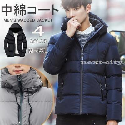 メンズ 中綿 コート ジャケット 499 秋新作 上品 ロング 大人 冬服 コート アウター 大きいサイズ 秋冬 軽量
