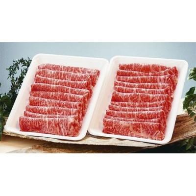 鳥取和牛 特上ロースすき焼き用 大容量お得セット(株式会社 あかまる牛肉店)