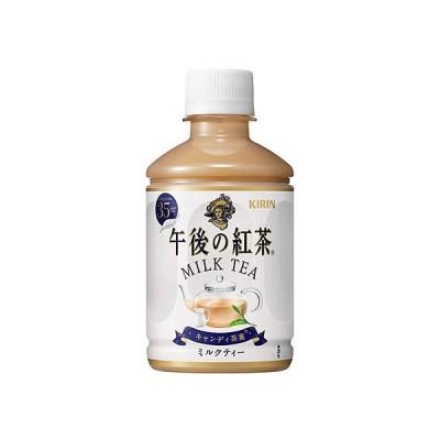 午後の紅茶 ミルクティー 280ml (2021)