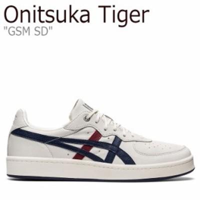 オニツカタイガー スニーカー Onitsuka Tiger GSM SD ジーエスエム エスディー CREAM クリーム PEACOAT 1183A803-100 シューズ