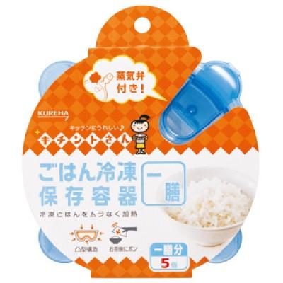 呉羽化学 キチントさん ごはん冷凍保存一膳用 5個