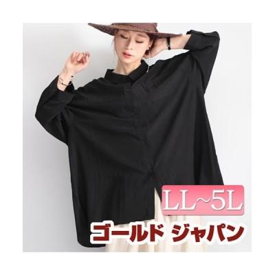 (GOLD JAPAN/ゴールドジャパン)大きいサイズ レディース ビッグサイズ オーバーサイズビッグシャツ/レディース ブラック