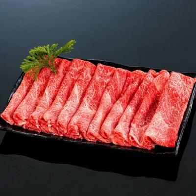 【送料無料】【熊野牛】しゃぶしゃぶ極上肩 600g (約5〜6人前)   お肉 高級 ギフト プレゼント 贈答 自宅用 まとめ買い