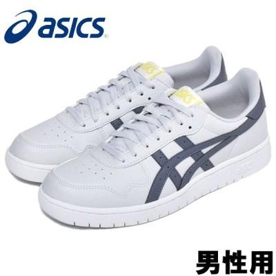 アシックス ジャパン S 男性用 ASICS JAPAN S 1191A163 メンズ スニーカー(01-13280691)