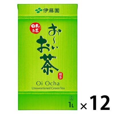 伊藤園伊藤園 おーいお茶 緑茶 紙パック 1L 1セット(12本)
