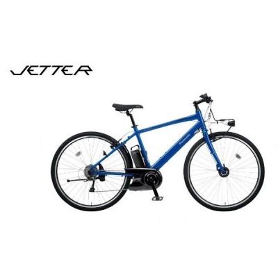 """ジェッター """"JETTER"""" パナソニック 電動アシスト自転車"""