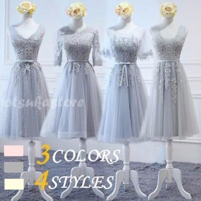 ロングドレス ブライドメイド ロングドレス パーティードレス 花嫁 ドレス ワンピース 結婚式 編み上げタイプ 披露宴ドレス